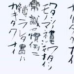 ワタシ ハ ワタシ1