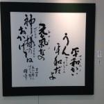 s-平和かい Version 2014-2